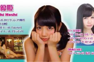 i_yuuki
