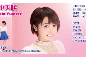 yumoto (1)